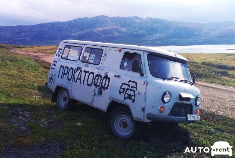 авто в аренду русский восток